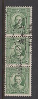 China Scott 299 1933 Dr Sun Yat-sen ,5c Green,used Strip 3, - China
