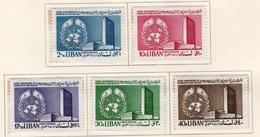 1965 - LIBANO - LEBANON - Mi. Nr.  924/928 - NH - (S03052019.....) - Libano