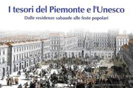 [MD3214] CPM - I TESORI DEL PIEMONTE E L'UNESCO - DALLE RESIDENZE SABAUDE ALLE FESTE POPOLARI - Non Viaggiata - Italia