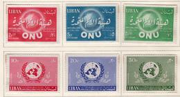 1967 - LIBANO - LEBANON - Mi. Nr.  1015/1020 - NH - (S03052019.....) - Libano