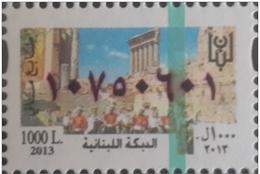 Lebanon 2013 Fiscal Revenue Stamp 1000 L - MNH - Lebanese Traditional Dance Dabke - Lebanon