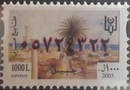Lebanon 2003 Fiscal Revenue Stamp 1000 L - MNH - Jbayl Ruins - Lebanon