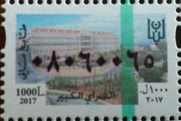 Lebanon 2017 NEW MNH Fiscal Revenue Stamp 1000 LL, Le Grand Serail Palace - Lebanon
