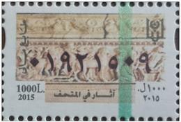 Lebanon 2015 MNH Fiscal Revenue Stamp - 1000L Museum, Phoenician Tomb - Lebanon