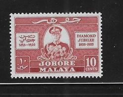 Malaya Johore 1955 Sultan Ibrahim's Diamond Jubilee MNH - Johore