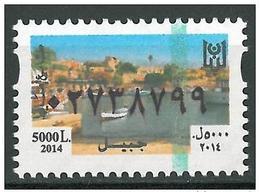 Lebanon 2014 MNH Fiscal Revenue Stamp - 5000L - Antique Port Of Byblos - Lebanon