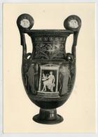 BENEVENTO    MUSEO  DEL  SANNIO    ANFORA  CON  LEDA  IV SE. A. C.     (NUOVA) - Benevento