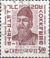 USED  South-Korea - New Currency - National Symbols -1962 - Korea, South