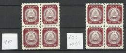 LETTLAND Latvia 1940 Michel 298 , 2 X 4-Block, Verschiedene Zähnungen Various Perforations MNH - Lettland