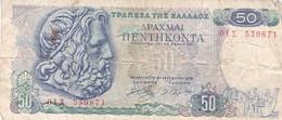 GRECE 50 DRACHMAI 1978 - Griekenland