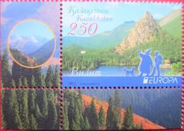 Kazakhstan 2012  Europa - CEPT  Nature Park  1 V MNH - Kazakhstan