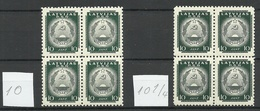 LETTLAND Latvia 1940 Michel 297 , 2 X 4-Block, Various Perforations MNH - Lettonie