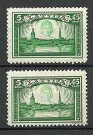 LETTLAND Latvia 1932 Michel 197 A , Farbunterschiede Color Nyance Variety Abart Error MNH - Lettland