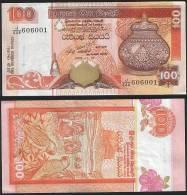 Sri Lanka P 118 C - 100 Rupees 19.11.2005 - UNC - Sri Lanka
