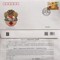 China 2018-27 Harvest Festival Of Chinese Peasants FDC - 1949 - ... République Populaire