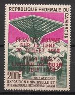 Cameroun - 1969 - Poste Aérienne PA N°Yv. 154C - Montreal / Apollo XI - Neuf Luxe ** / MNH / Postfrisch - Cameroon (1960-...)