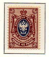PIA - FINLANDIA - 1911  : Uso Corrente - Stemma  (Yv 65) - Unused Stamps