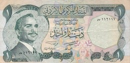 JORDANIE 1 DINAR - Jordanien