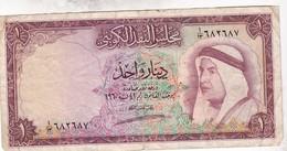 KOWEIT 1 DINAR 1960 / RARE - Kuwait