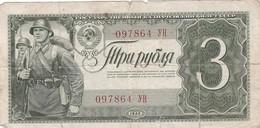 Russie, 3 Roubles, 1938, - Russie