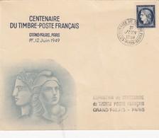 FRANCE - LETTRE CENTENAIRE DU TIMBRE POSTE FRANCAIS - GARND PALAIS PARIS 1-12 JUIN 1949   / 1 - Marcophilie (Lettres)