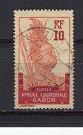 GABON - Y&T N° 53° - Guerrier - Gebraucht