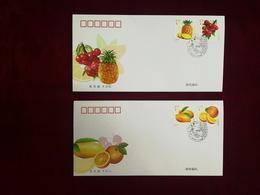 2018-18 CHINA Fruit(III)  FDC - 1949 - ... République Populaire