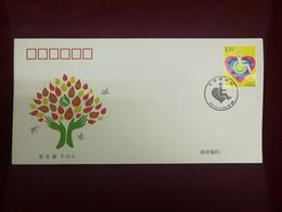 2018-12 CHINA National Day Of Assistive FDC - 1949 - ... République Populaire