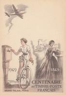 FRANCE - CP VIERGE CENTENAIRE DU TIMBRE-POSTE FRANCAIS GRAND PALAIS PARIS 1949 - DESSIN RAOUL SERRE/ 1 - France