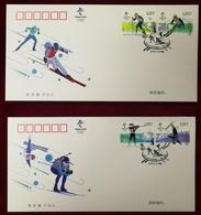 2018-32 China 2022 BEIJING WINTER OLYMPIC GAME SPORT FDC - Winter 2022: Beijing