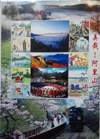 2011 Greeting Stamps Sheet -Travel In Taiwan Camera Train Firework Boat Flower Taipei 101 Museum Lake Mount - Holidays & Tourism