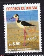BOLIVIA, USED STAMP, OBLITERÉ, SELLO USADO. - Bolivia