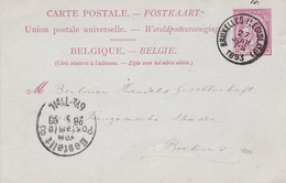 Belgium 1893 King Leopold II Bruxelles Legislatif To Berlin Postal Stationary Postcard - Postcards [1871-09]