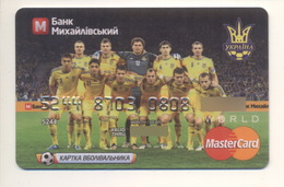 Credit Card SPORT Football Soccer Team Bankcard Mikhaylovskiy Bank UKRAINE MasterCard Expired - Tarjetas De Crédito (caducidad Min 10 Años)