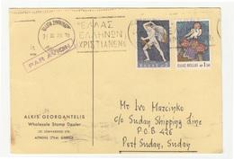 Alkis Georgantelis, Athens Company Card Travelled 1970 To Sudan B190501 - Greece