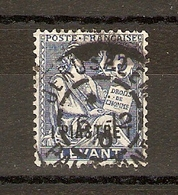 Levant - 6/12/10? - Cachet Jérusalem - Palestine - N° 17 - Levant (1885-1946)