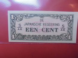 JAPON (TERRITOIRES OCCUPES 1940-45) 1 CENT PEU CIRCULER - Japan