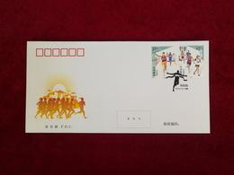 2019-5 CHINA Marathon FDC - 1949 - ... République Populaire