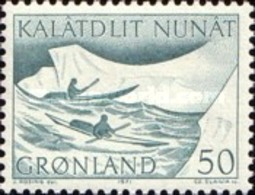 USED  Greenland - The Conveyance Of Mail In Greenland   -1971 - Greenland