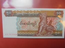 MYANMAR 50 KIATS 1994 PEU CIRCULER/NEUF - Myanmar
