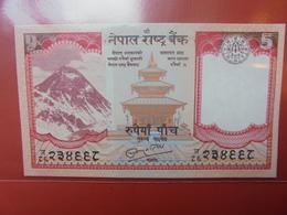 NEPAL 5 RUPEES 2012-13 PEU CIRCULER/NEUF - Nepal