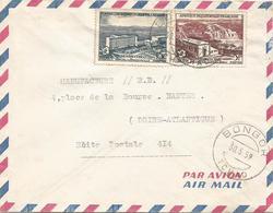 AEF Tchad 1959 Bongor Boali Electicity Hydrodam Hospital Cover - Brieven En Documenten