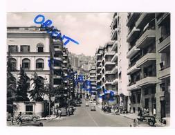 Napoli Chiaia Via Carducci Animatissima Auto Car D' Epoca Anni 50 - Napoli