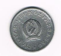&  HONGARIJE  1  FORINT 1949  BP - Hongrie