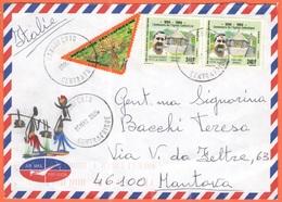 Repubblica Centrafricana - République Centrafricaine - 2005 - Timbre Taxe 5F + 2 X 240F Centenaire De L'Eglise Catholiqu - Repubblica Centroafricana