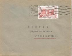 AOF Senegal 1950 Dakar Principal Djinger-be Mosque Tombouctou Islam Cover - Brieven En Documenten