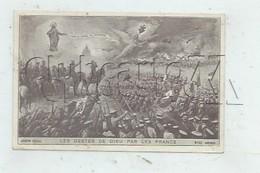 Guerre 1914-1918 (Militaria): Les Troupes De L'Entente Cordiale (Italie, Russie, Belgique, Angleterre Et France)1917 PF - Guerra 1914-18
