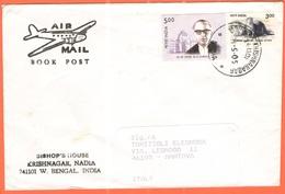 INDIA - 2005 - 5 M.C. Chagla + 6 Smooth Indian Otter - Airmail - Book Post - Viaggiata Da Krishnanagar Per Mantova - India