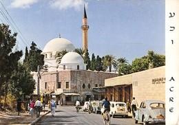 "0500 ""ACRE - EL JAAZZAR'S MOSQUE - ISRAEL"" ANIMATA VW MAGGIOLINO AUTO ANNI '50. CART. ORIG. SPED. 1972 - Israele"
