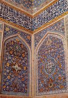 Cp , IRAN , ESFAHAN , Decorated Tiles In The Shah Mosque - Iran